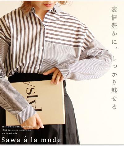 シマシマお洒落のブラウス【9月8日22時販売新作】 mode-1194