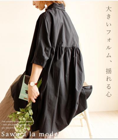 フォルムを魅せるシャツトップス【9月19日22時販売新作】 mode-1198
