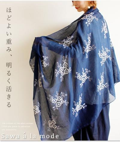 透けカラー羽織る薄手ストール【9月20日22時販売新作】 mode-1204