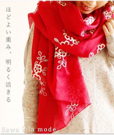 透けカラー羽織る薄手ストール【9月20日22時販売新作】 mode-1206