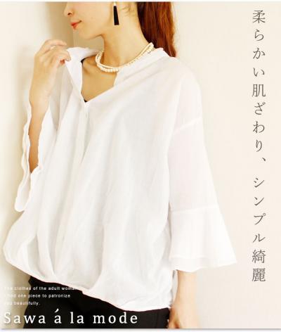フォルムで違う普段を魅せるシャツ【9月11日22時販売新作】 mode-1210