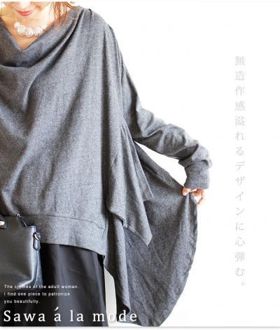 個性派ポケットのゆったりトップス【9月15日22時販売新作】 mode-1224