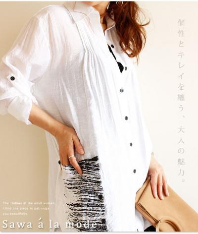 デザインポケットのしわ加工シャツ【9月15日22時販売新作】 mode-1231