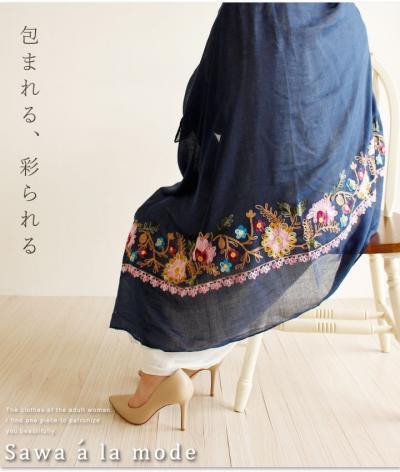 透き通る彩り魅せる薄手ストール【9月22日22時販売新作】 mode-1237