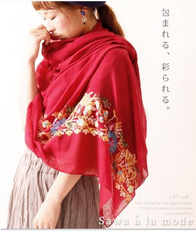 透き通る彩り魅せる薄手ストール【9月20日22時販売新作】 mode-1240