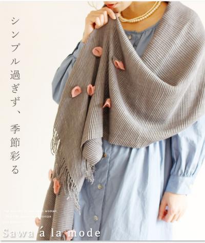 季節またぐカラーべーずの厚手ストール【9月20日22時販売新作】 mode-1248