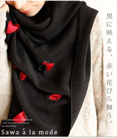 赤い花びら舞い散るストール【9月21日22時販売新作】