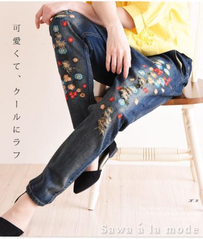 咲き誇る花とデニム【9月11日22時販売新作】 mode-1265