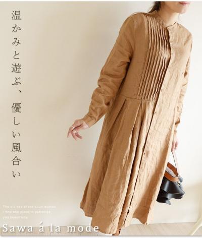 優しい大人カジュアルシャツワンピース【10月30日20時販売新作】