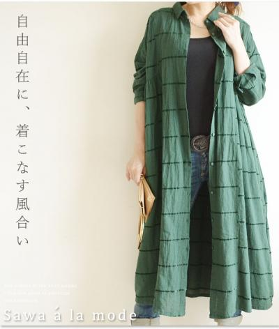 緩くナチュラルに舞うシャツワンピース【10月25日20時販売新作】
