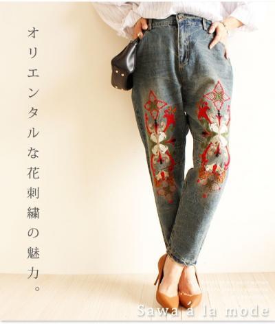 オリエンタルな花刺繍入りデニム【10月8日22時販売新作】