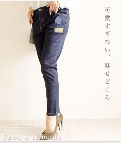スマートさにちょい抜けジーンズパンツ【11月13日20時販売新作】