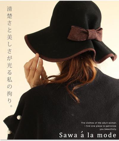 ブラウンxブラックのリボンハット【11月5日20時販売新作】