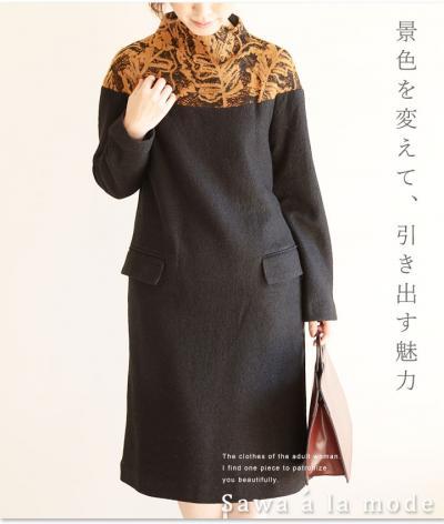 お洒落の一枚魅せワンピース【11月20日20時販売新作】